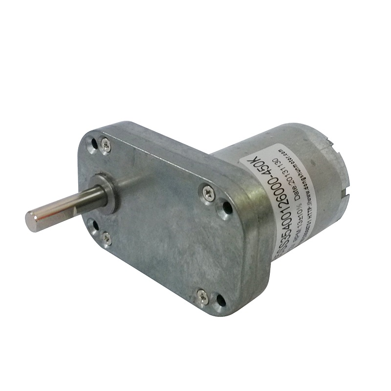 Dsd motor the dc gear motor expert Gearbox motors